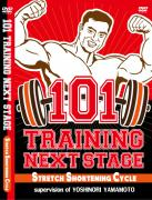 101TRAINING NEXT STAGEStretch Shortening Cycle